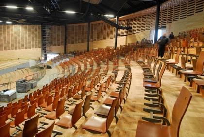Концертный зал «Зенит». Вид зрительного зала