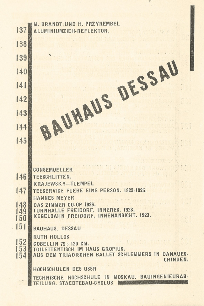 Первая выставка современной архитектуры. Каталог. М., 1927. Музей МАРХИ