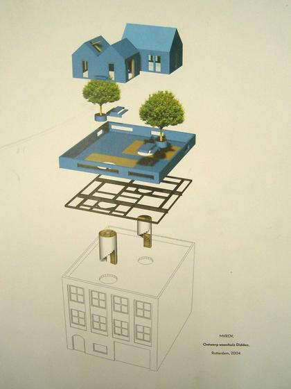 Деревня Дидденов. Проект