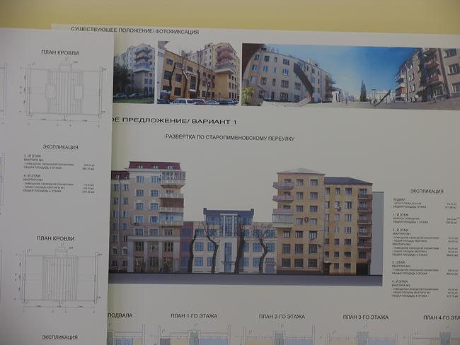 Реконструкция жилого дома в Старопименовском пер.