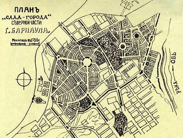 Проект города-сада в Барнауле, арх. Иван Носович