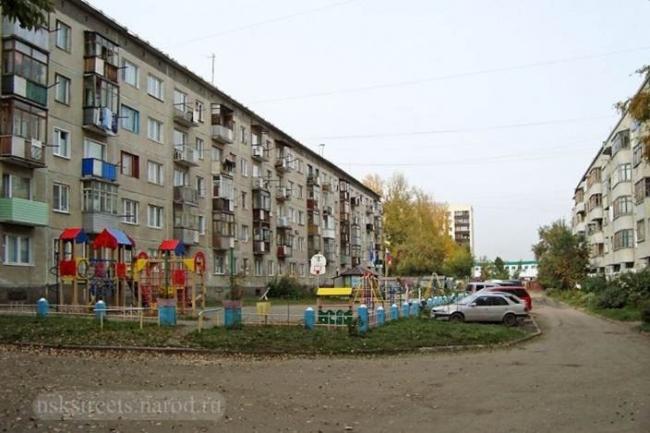Северо-Чемской жилмассив в Новосибирске, фото с сайта nskstreets.narod.ru