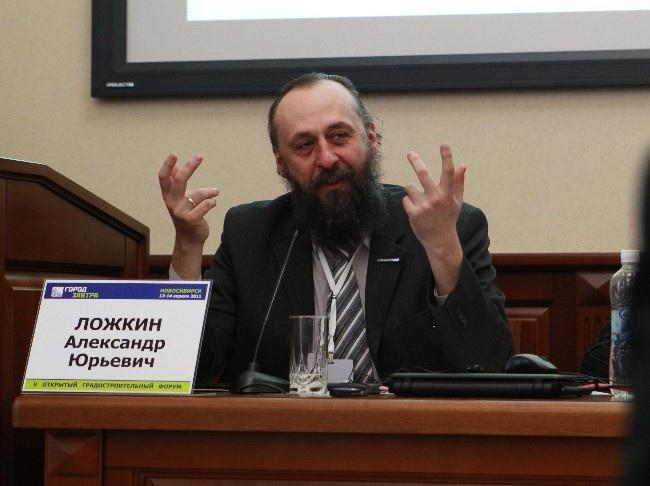 Александр Ложкин (выступление на Градостроительном форуме). Фотография предоставлена автором