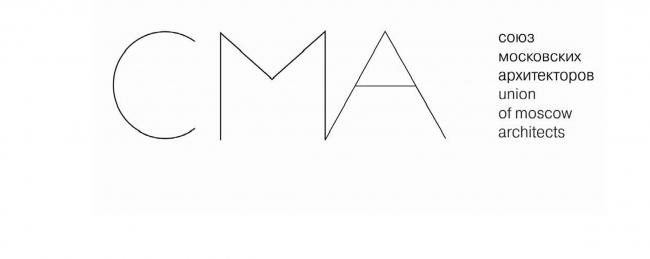 Логотип Степана Липатова, названный победителем конкурса