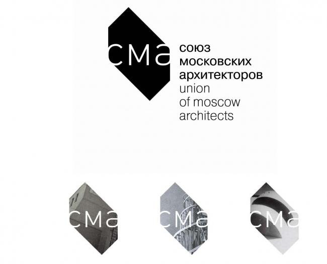 Второй вариант логотипа Степана Липатова, вошедший в число лауреатов
