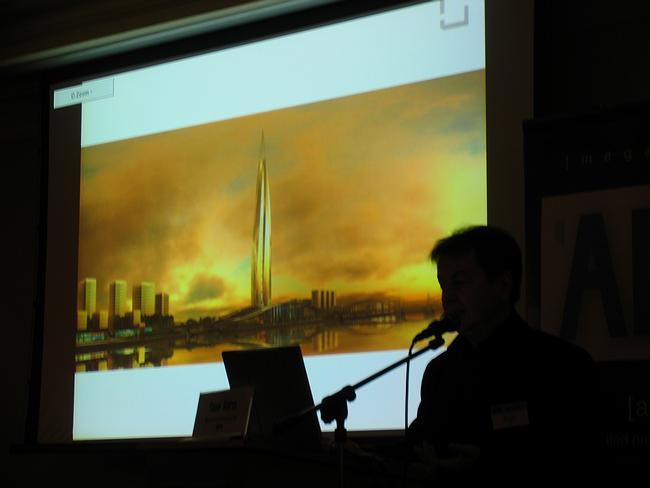 Проект башни «Газпром-Сити» RMJM