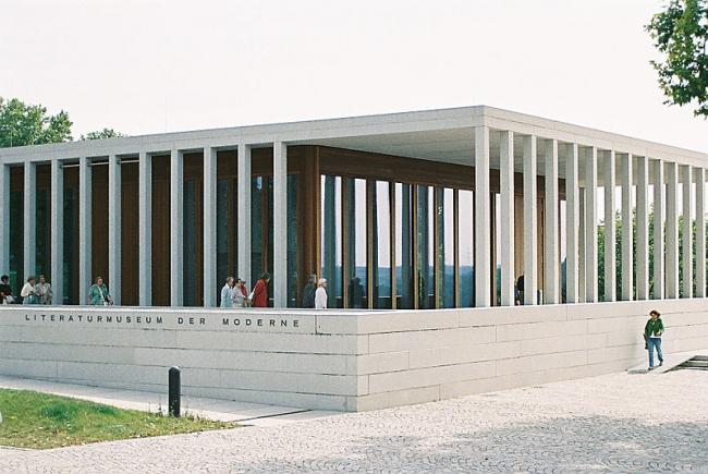 Литературный музей современности. Фото: Mont_r via Wikimedia Commons. Лицензия CC-BY-SA-3.0