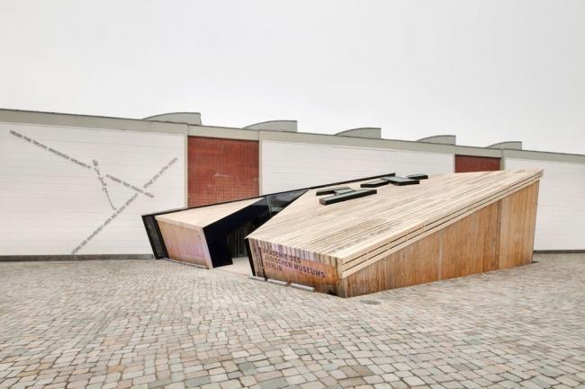 Академия Еврейского музея в Берлине © Bitter Bredt