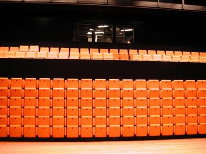 Театр «Агора». Вид зрительного зала