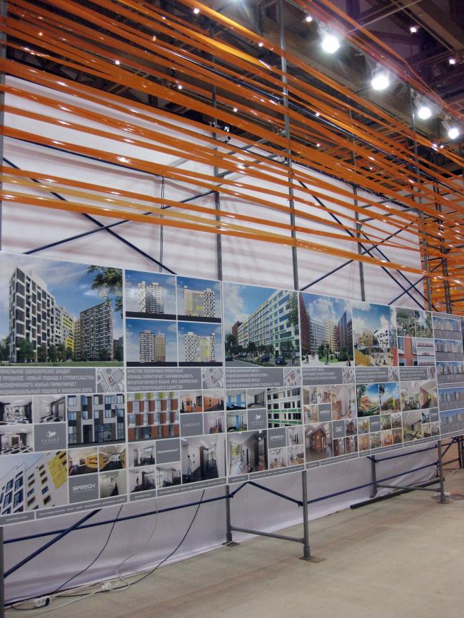 «Город в лесу» в рамках экспозиции «Альтернативный квартал»