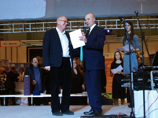 Алексей Бавыкин и Андрей Боков