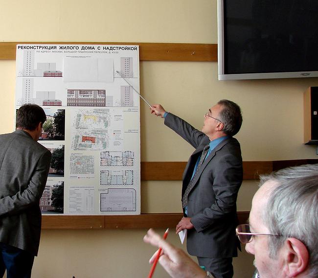 Заседание Объединеннной экспертной рабочей группы (ОЭРГ). Все фотографии Юлии Тарабариной
