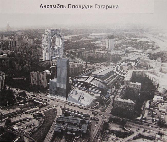 Арка на площади Гагарина (проект). Один из проектов, входящих в состав градостроительной реогранизации