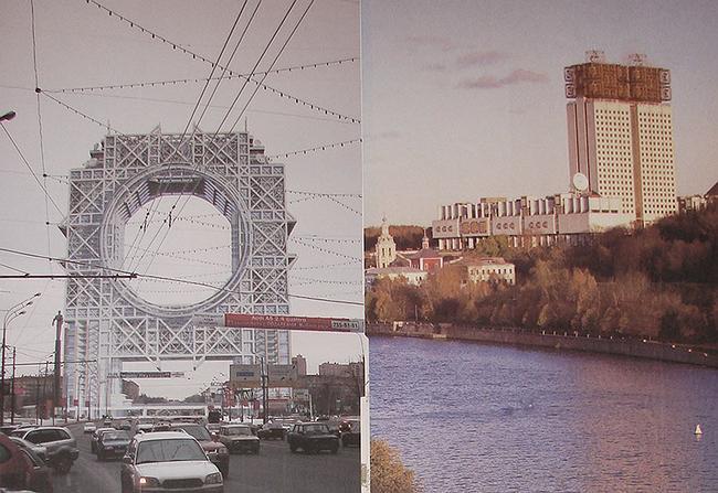 Арка на площади Гагарина (проект) - слева. Здание Академии наук - справа