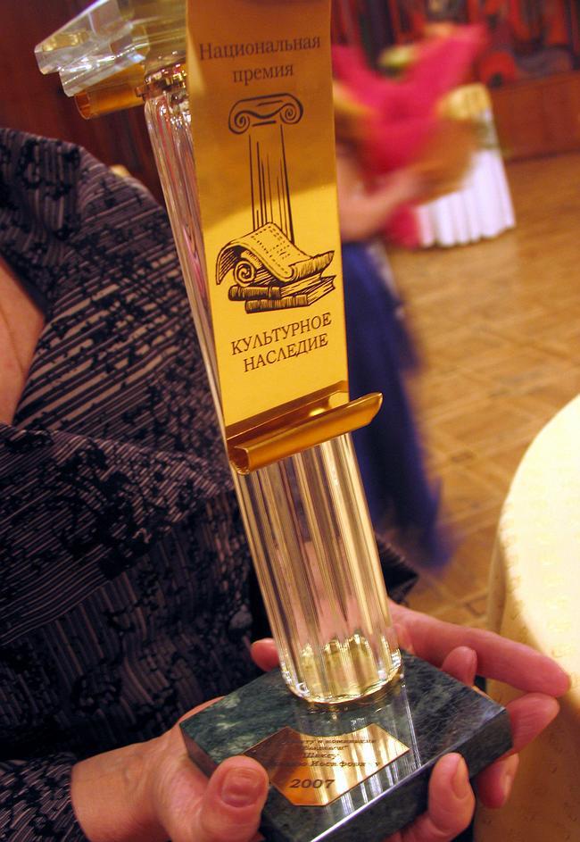 Хрустальная колонна с золотым свитком – главный приз «Культурного наследия». Фотографии Ирины Фильченковой