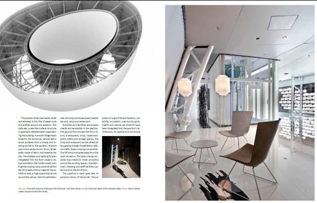 Павильон Финляндии на Экспо-2010 в Шанхае JKMM Architects