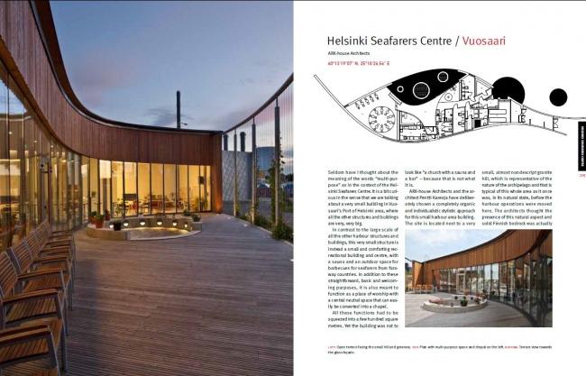 Центр моряков в порту Хельсинки бюро Ark-House Architects