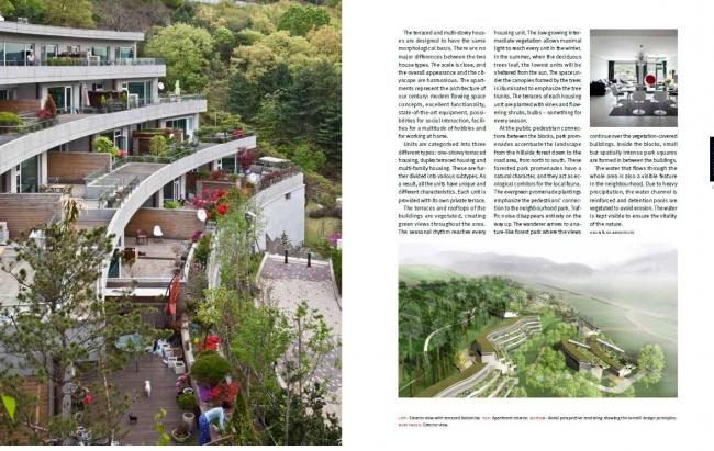 Жилой комплекс Pan Gyo в Сеуле Helin & Co Architects