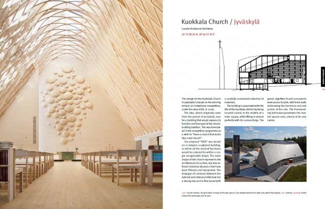 Церковь района Куоккала в Ювяскюля мастерской Lassila Hirvilammi architects