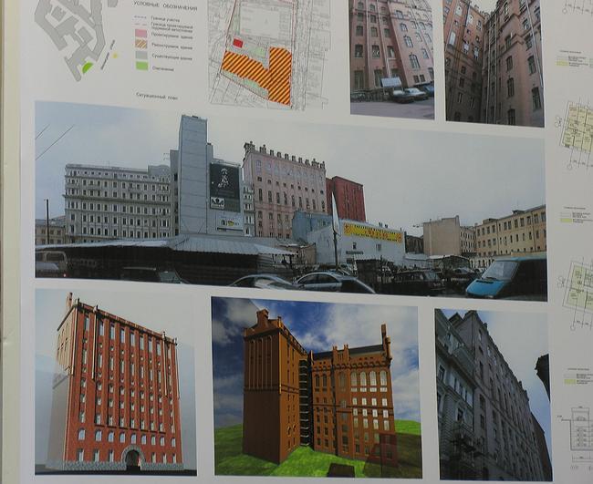 Проект реставрации здания в Милютинском пер.