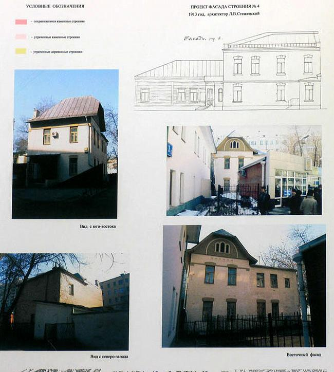 Проект реконструкции с пристройкой и надстройкой здания для размещения гостиницы на ул. Фридриха Энгельса