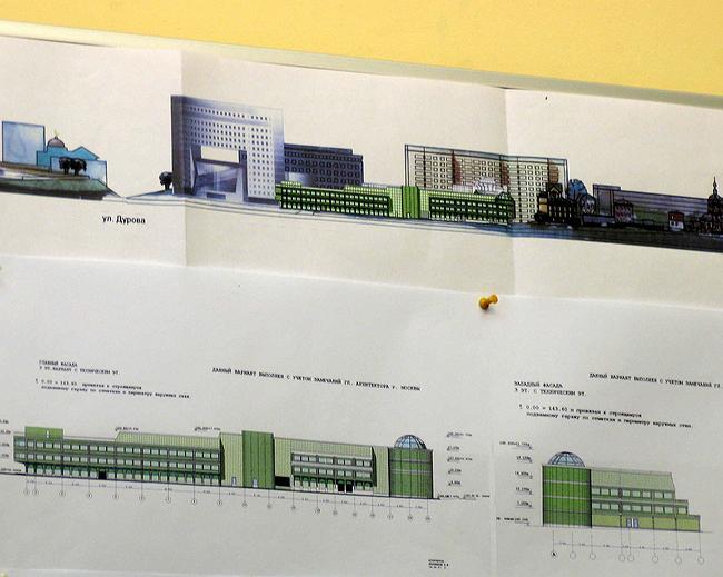 Предпроект офисного здания на Олимпийском проспекте