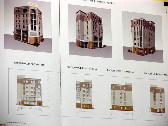 Предпроект реконструкции с пристройкой и надстройкой гостиницы на ул. Ф. Энгельса
