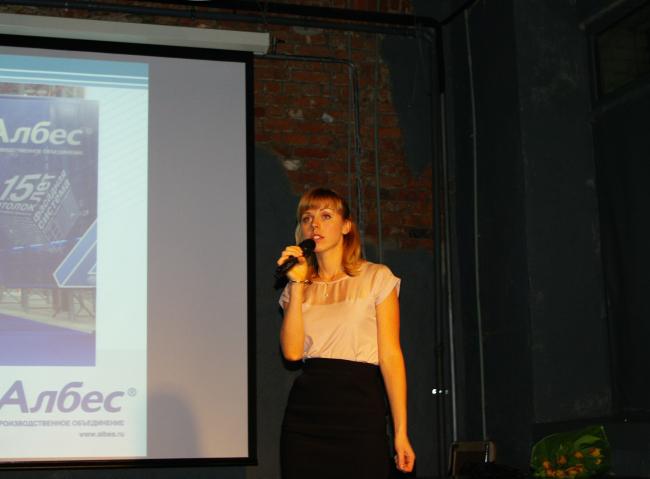Открывала презентацию Ирина Кузнецова. Фото Аллы Павликовой