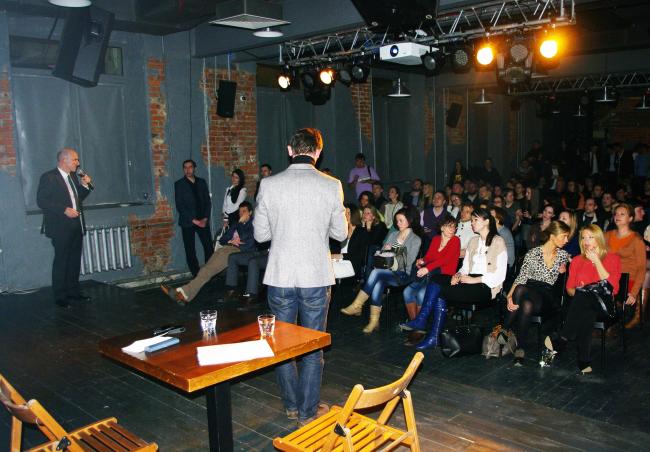 """Презентация десятого номера журнала """"Speech:"""". Фото Аллы Павликовой"""