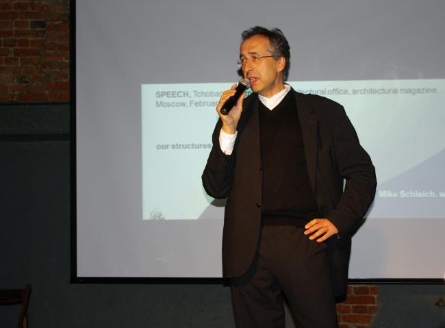 Сергей Чобан. Фото Аллы Павликовой