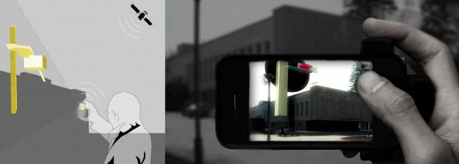 Третье место. Мобильное приложение «Дополненная реальность». Константинос Мизидис и Георгиос Анастазиатис (Греция)