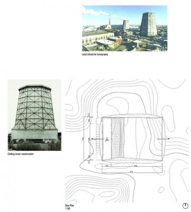 Проект под девизом 6893ХХ1 (название не указано) Benjamin Reynolds, Valle Medina (Великобритания)