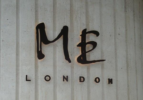 Гостиница Me London Hotel © HotelChatter