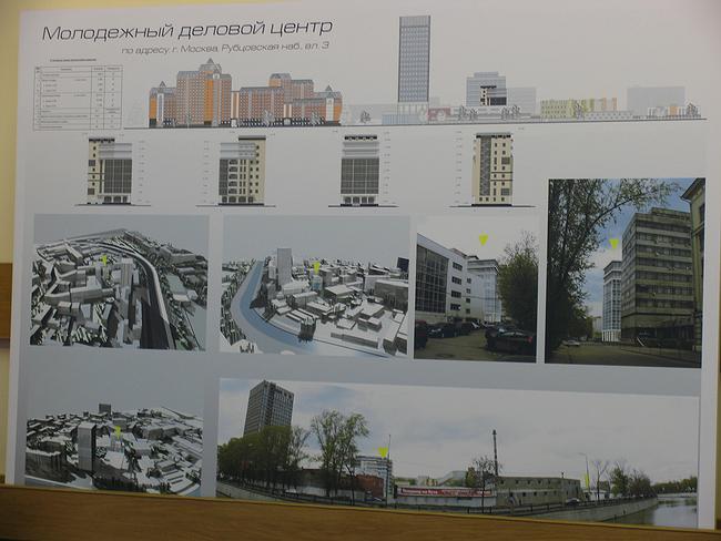 Проект молодежного центра на Рубцовской набережной, 3