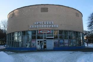 Круговая панорама на ВДНХ (ВВЦ). Фото предоставлено Евгенией Гершкович