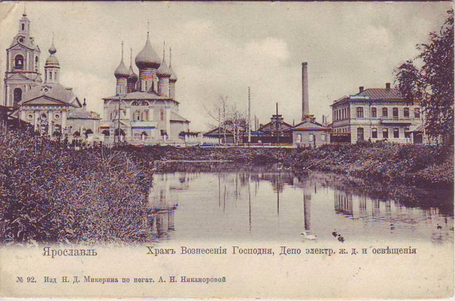 Ярославль. Фото: competition.su