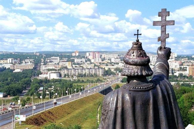 Белгород. Фото: izvestia.vbelgorode.ru