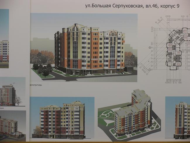 Проект трех индивидуальных жилых домов на Бол. Сухаревской, 46, корпус 9