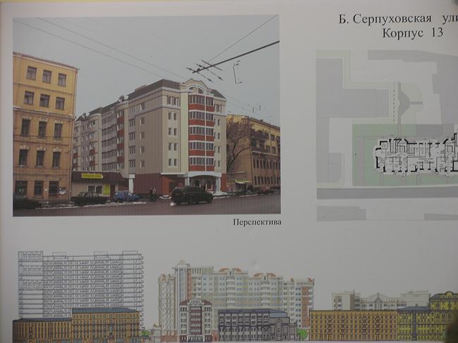 Проект трех индивидуальных жилых домов на Бол. Сухаревской, 46, корпус 13