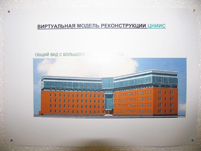 Проект строительства и реконструкции зданий РОСЗДРАВа на Тимура Фрунзе, 16