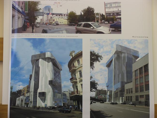 Предпроект офисного здания на Бакунинской ул., 1-3.