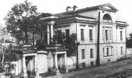 Екатеринбург, дом Рязанова. Источник: m-i-e.ru