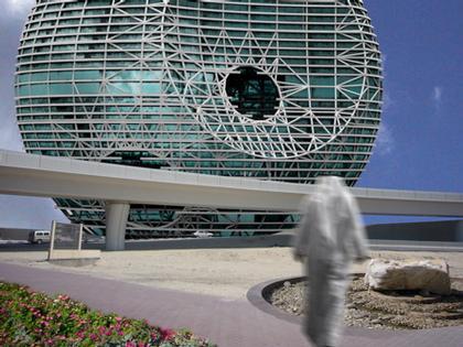 Конференционный и выставочный центр RAK