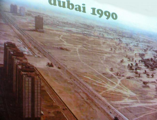Дубаи в 1990г.