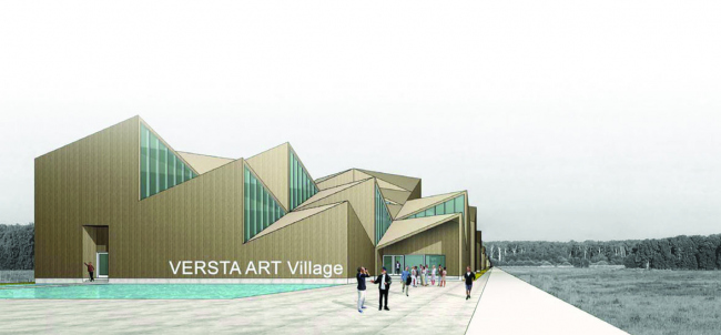 VERSTA Art Village. Архитектурное бюро «Гикало Купцов Архитекторы»