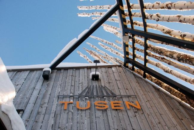 Ресторан Tusen. 2009. Фото © Hans Murman