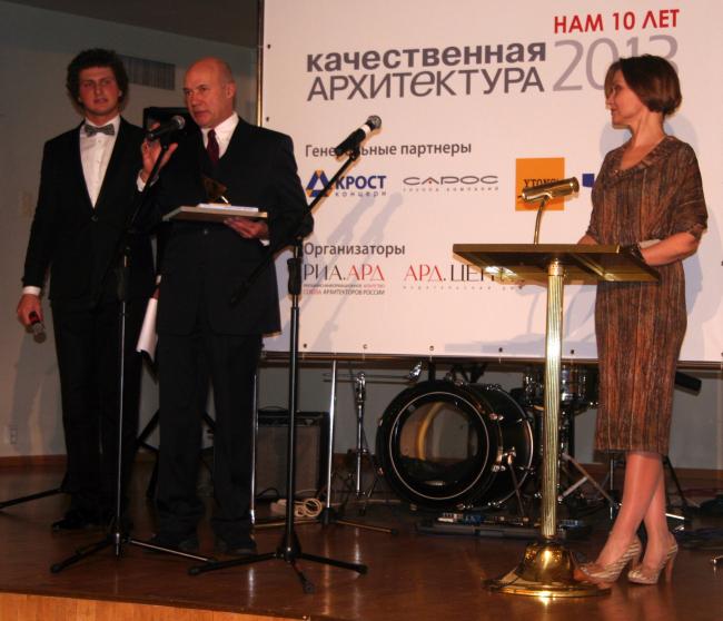Андрей Боков и Лариса Маливанова