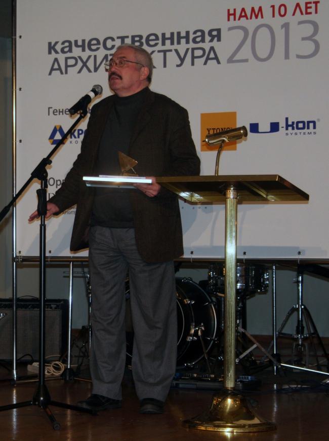 Дмитрий Бархин