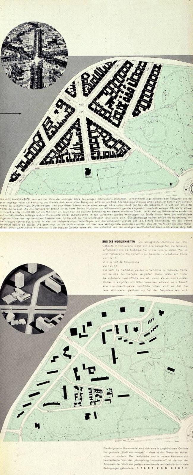 Ханзаплац в Западном Берлине до войны (вверху) и осуществленный проект восстановления (внизу). Иллюстрация из лекции Филиппа Мойзера