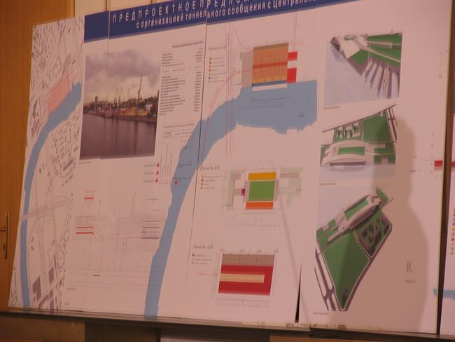 Проект реконструкции Московского Западного порта